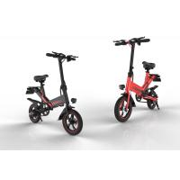 China 25KM/H Folding Electric Bicycle Antirust Chain High Definition LCD Display Mileage Data for sale