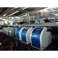 HIFU LASER (BEIJING) TECHNOLOGY--JIANGYAN INDUSTRY CO.,LTD
