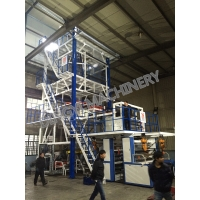 China 0.20mm 22Kw Three Layer Co Extruder Film Blowing Machine on sale