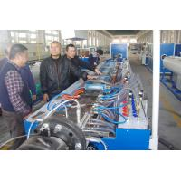 Quality Plastic Profile Production Line Making For PVC Wood Profile , WPC Profile Extrusion Line for sale