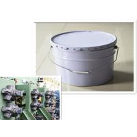 Quality Spraying Anti Corrosion Paint Waterborne For Machinery Equipment for sale