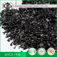 Quality 8-30 Mesh Coconut Shell Based Granular Activated Carbon For water treatment or water filter for sale
