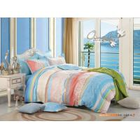 Quality Beautiful Colorful Womens Home Bedding Sets 4 Piece Most Comfortable for sale