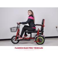 Buy cheap old man  electric car Folding the elderly three round electric car  Net weight 50kg 30-50KM/h Two Seat 500w from wholesalers