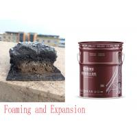 Quality Intumescent  Anti Fire Steel Protective Fire Protection Coatings For METAL Concrete 2.2 Mm for sale