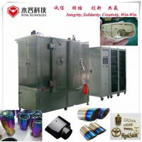 Quality Car Parts Sputtering Chrome Plating Machine Wear Resistance With Strong Adhesion for sale
