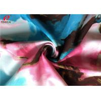 Anti - UV Printed 82 Nylon 18 Spandex Fabric High Stretch Swimwear Fabric