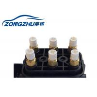 Buy OEM / ODM Audi A8 D3 Air Suspension Valve Block Easy Installation at wholesale prices