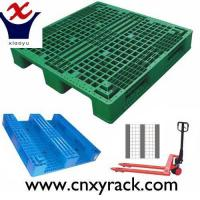 China Plastic pallet /steel pallet /wooden pallet on sale