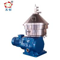 Quality Self Cleaning Oil Separator Machine / Vegetable Oil Centrifuge Clarifier for sale