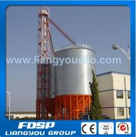 China steel grain silos for sale on sale