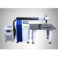 China 300w Dual Path Laser Welding Equipment Advertising Channel Letter on sale