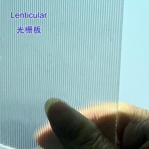 Quality 3D Lenticular Sheet for 3D advertising photo 18LPI lenticular for Injekt printing LENTICULAR 3D POSTER by injekt printer for sale
