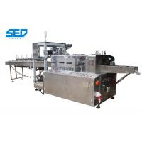 China Horizontal Automatic Packing Machine For Four Side Sealed Cooling Gel Paste Packaging on sale