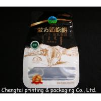 Quality Glossy Surface Stand Up Pouches No Zipper Food Grade Shaped Pouch With Euro Hole for sale