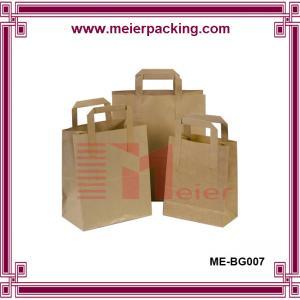 Quality Recycled Kraft Shopping Bag/Flat Handles Kraft Paper Bags/Brown Kraft Paper Take Away Bags ME-BG007 for sale