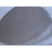 Quality high purrity Aluminum Powder for sale