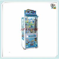 Quality Magical Box toy pusher prize out arcade amusement vending game machine for sale