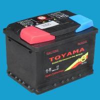 Quality DIN Maintenance-Free Car Battery for sale