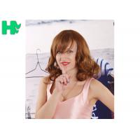 Quality Private Label Heat Resistant Synthetic Hair Wigs With Customization for sale