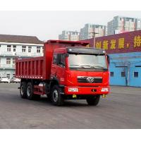 Quality After the liberation of National III emission Shuangqiaoshan , after eight 284 h for sale