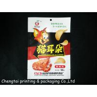 Quality Biodegradable Printed Pet Food Packaging Pre Open And Airtight for sale