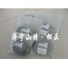 Buy cheap pc210-8 hydraulic pump parts excavator hydraulic komatsu pump kit from wholesalers
