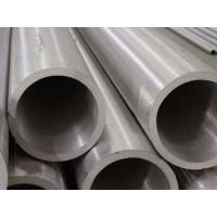 Quality round Q195, Q215, Q235, SPHC, SPCC, 08Yu, 08Al galvanized Welded Steel Pipes / Pipe for sale