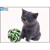 Quality Customized Fun Colorful  Pets Toys Ball , Funny  Cat Toys Toys Pets Products Cotton Ball for sale