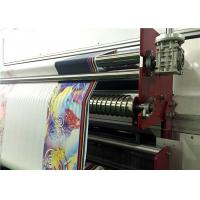 High Speed Belt Type Digital Textile Printing Equipment With Kyocera Head