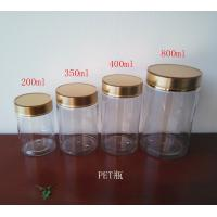 Quality 200ML 350ML 400ML 800ML plastic food storage containers PET  bottle use to softgel medicine food candy for sale