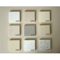 Buy cheap Crystallized Glass Panel from wholesalers