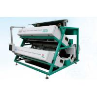 Buy Intelligent Control Tea Colour Sorter / High Precision Color Sorter at wholesale prices