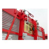 Quality CE / ISO Construction Material Hoist 1000kg for Bridge , Underground Project for sale