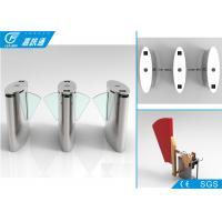 Quality High Speed Security Flap Barrier Turnstile Railway Statiomn / Scenic Ticket System for sale