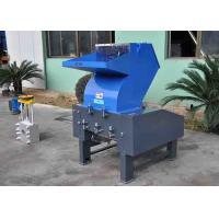 Power 7.5kw plastic strong crusher circumgyrate blade rotatespeed 560r/min for sale