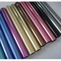 Quality Powder Coated Anodized Aluminum Tube , Aluminum Round Tubing With CNC Machining for sale