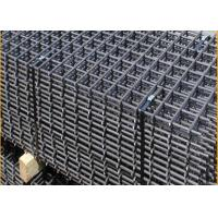 Quality Standard Sheet 50mm X 75mm Reinforcing Concrete Ribbed Square Mesh for sale