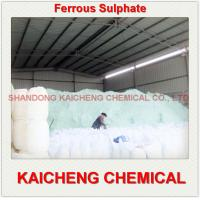 Quality Ferrous Sulphate/Ferrous Sulfate/Ferrous Sulfate Heptahydrate Factory Pirce for sale