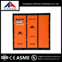 Buy High Quality electric Direct driven screw air compressors 55kw/75HP at wholesale prices