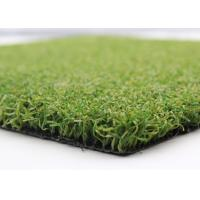 Quality 15mm Golf Artificial Turf Nature Looking Bicolor Golf Course Artificial Turf for sale
