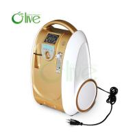 Quality Whole set,with battery,trolley bag,trolley cart,car adaptor,portable oxygen concentrator for sale
