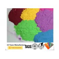 Buy Agriculture Machine Powder Coating Weather Resistant SGS Certificated at wholesale prices