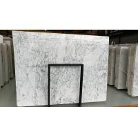 Quality Emerald White Natural Marble Tile Jade Marble Stone For Background Wall for sale