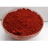 Quality Anti Corrosion Pigment Insulating Paint Additive Good Light Resistance For Tile Industry for sale