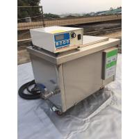 China 38L Ultrasonic Cleaner Bath with Industrial Ultrasonic Transducers and Heating on sale