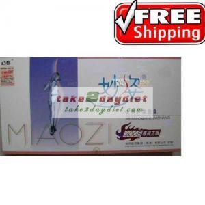 Quality Miao zi Miaozi slimming capsule Meimiaoqianzi Jiaonang Diet pills pill products for sale