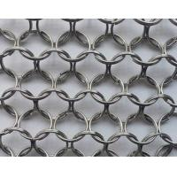 Quality Decoration wire mesh / Metal curtain for sale