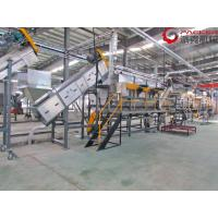 Low Noise PET Bottle Washing Recycling Line Easy Installation Industrial Roller Separator for sale