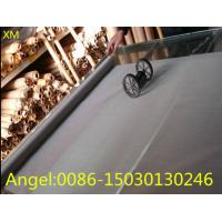 Buy cheap 304,316  Stainless Steel woven wire mesh for filtration with SGS certificate from wholesalers